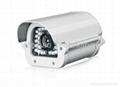 Outdoor IR Zoom Box Megapixel IP Camera