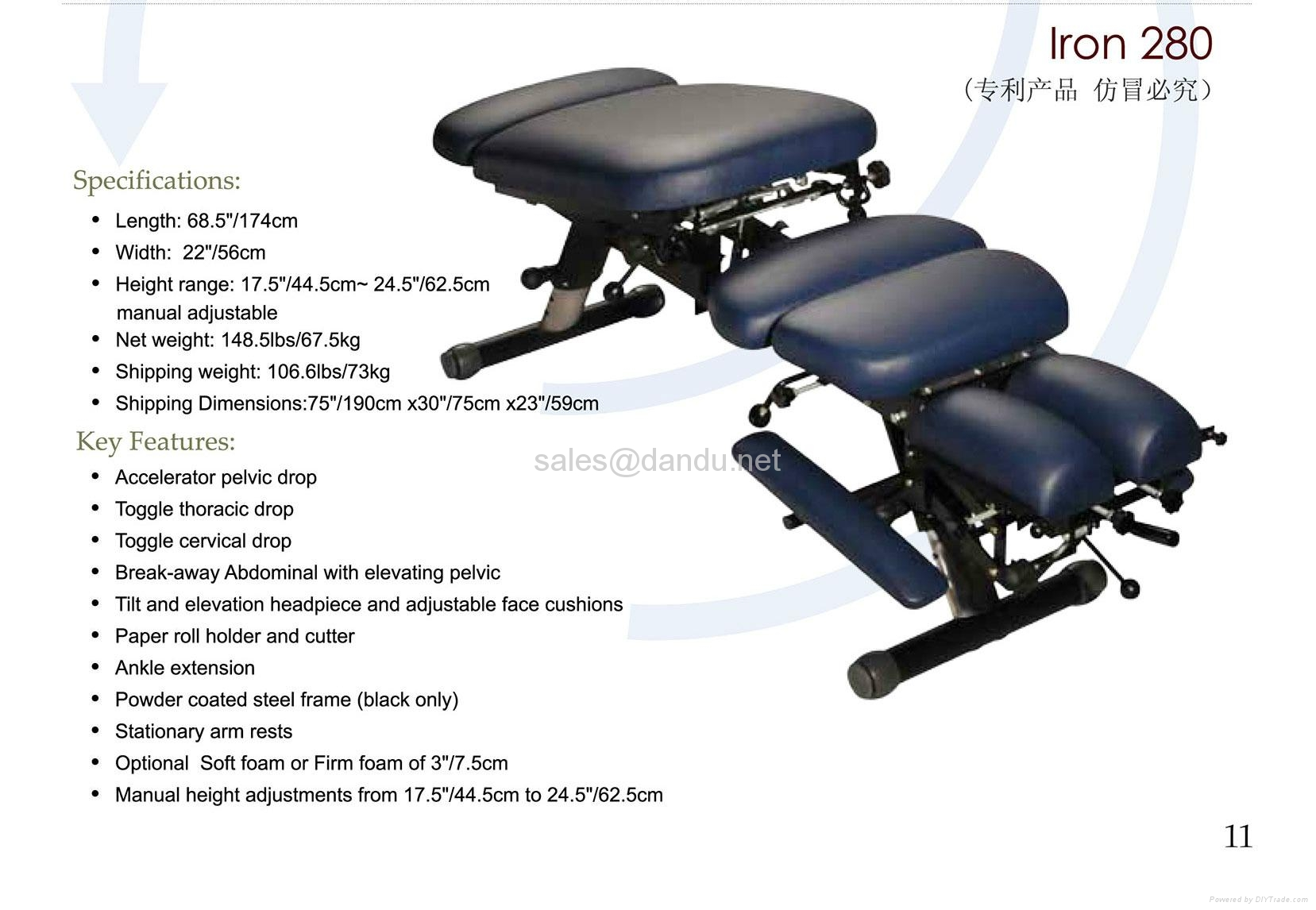 Terrific Stationary Chiropractic Bench Table Iron 280 N A China Unemploymentrelief Wooden Chair Designs For Living Room Unemploymentrelieforg