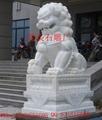 石狮子 1