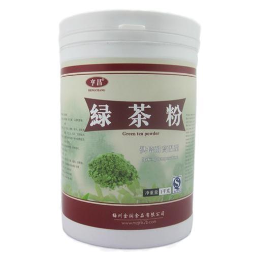 绿茶粉 1