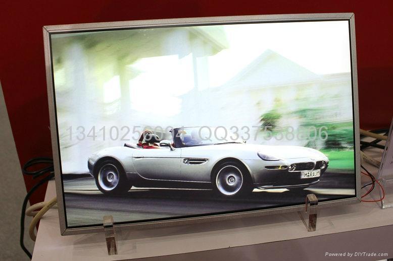 21.5寸戶外高亮LED背光液晶屏幕 1