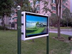 32寸1500cd/m²户外壁挂横式防水防尘广告机
