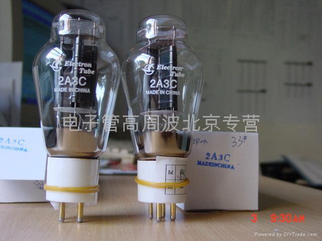 811A,812A,813A,805 vacuum tubes 5