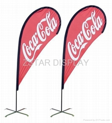 Teardrop Banners    China teardrop flag banner