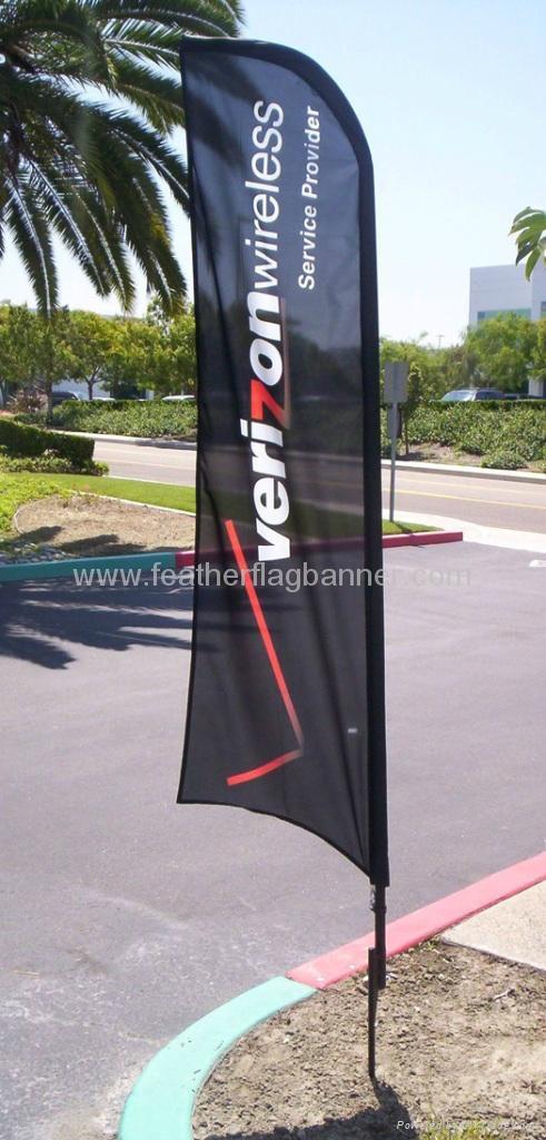 Event sail banner 1