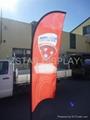 Event sail banner 2