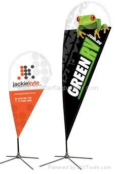 Custom message bow flag