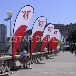 Outdoor event flags    Outdoor teardrop flag