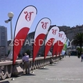 Outdoor event flags    Outdoor teardrop flag