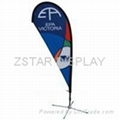 Custom teardrop flying banner