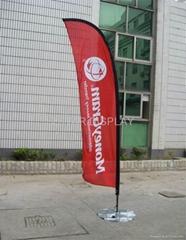 Flying banner stand      Portable flying banner