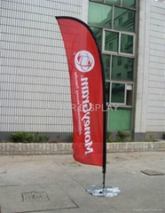 Portable flying banner