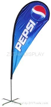 Rental teardrop flag banner