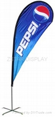 Rental teardrop flag banner