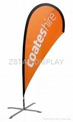 Flying banner flag