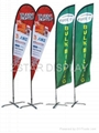 Tradeshow flying banner   Fair flag