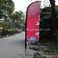 Sail banner flags