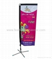 Rectangle flag banner   Square flag banner