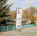 Rectangle flag banner   Square flag banner