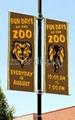 Pole vinyl banner   pole pvc banner