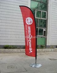 Custom design feather banner