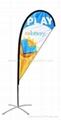 Custom flying banner