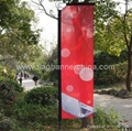 Telescopic banner    Telescopic flag