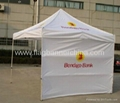 Event Canopy   Folding Gazebo