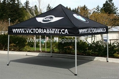 Printed Event Marquee