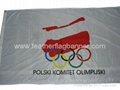 Custom Fabric Banners     Printed fabric banner