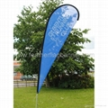 Wind bow banner    Wind bow flag