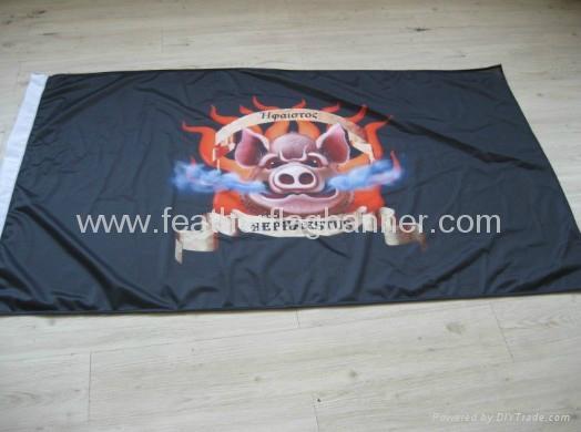 Fan banner     printed fans banner 2