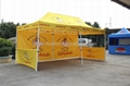 Pop up canopy    Pop up marquee