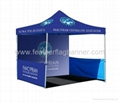 Branded Tent Canopy    Brand marquee tent