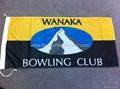 Brand banner     Custom printed brand