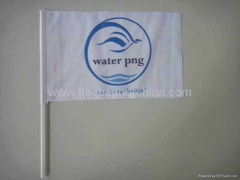 Custom small flags