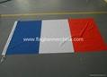 Custom national flags    custom country flag