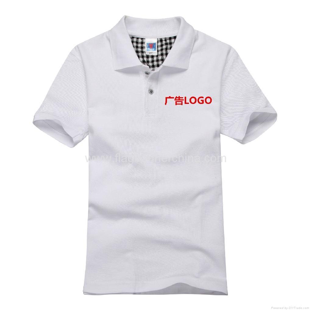 Printed polo shirt custom polo shirts t shirt 03 zstar for Polo t shirt printing