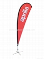 Printed flying banners  Stock flying banner