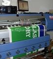 Custom printed vinyl banner