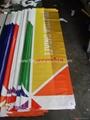 Fence vinyl banner      Barricade vinyl banner