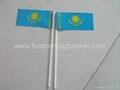 Double sided small flag     Double sided