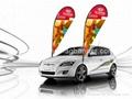 Car promo flags   Custom car flags