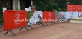 Event Barricade Banner