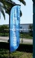 Open beach banners