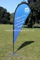 Event wind flags    Wind teardrop flag