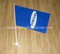 PVC wall flags