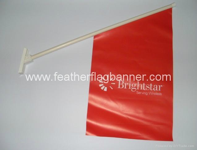 Silk screen wall flags