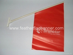 Silk screen wall flags