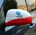 Car Mirror Coat    Event car mirror cover